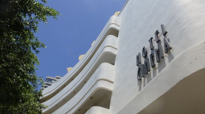 Tel Aviv - Hotel Cinema