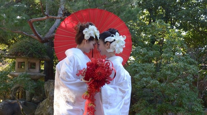 Same-sex marriage in Kyoto for Valentine's Day gay wedding
