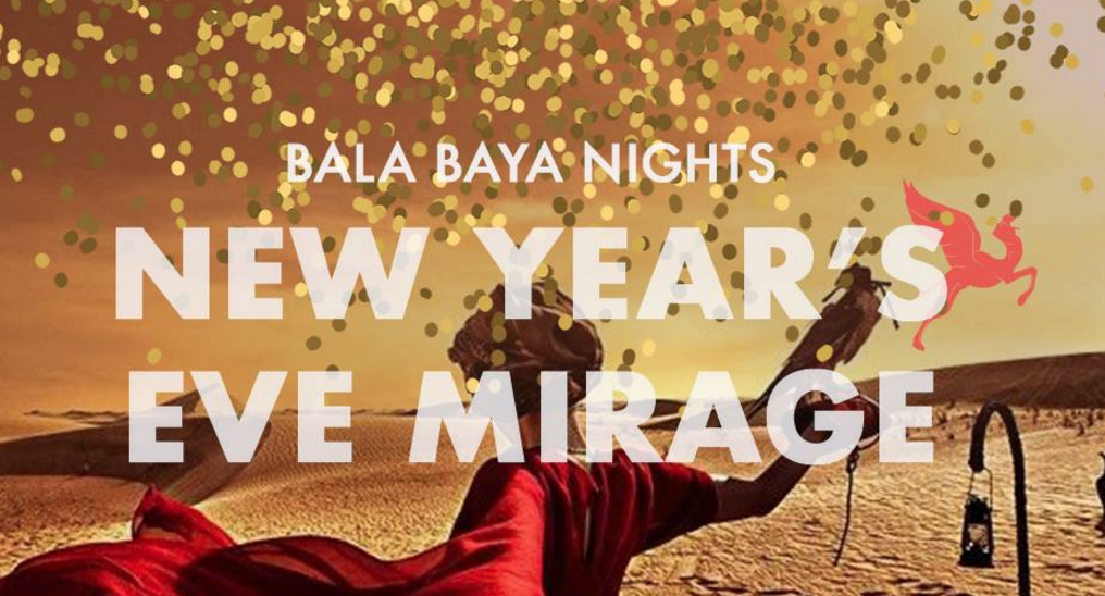 London 2018 New Year's Eve party Bala Baya